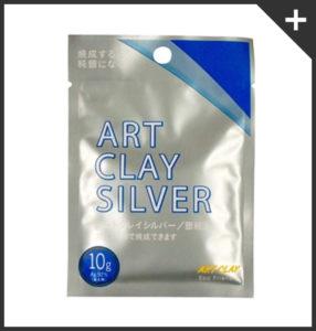 Art clay modellabile effetto argento