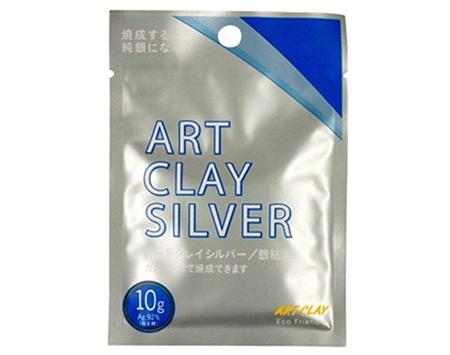 Panetto Silver Clay per gioielli